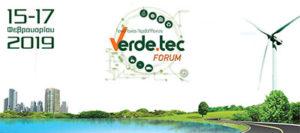 3η Διεθνής Έκθεση Verde Tec 2019 @ ΕΚΘΕΣΙΑΚΟ ΚΕΝΤΡΟ MEC
